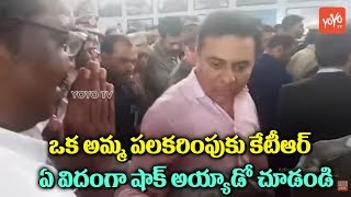 KTR Grand Entry at Hyderabad Metro Services Begins On Ameerpet to LB Nagar Route 5