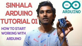 Nisal hewagamage arduino video download