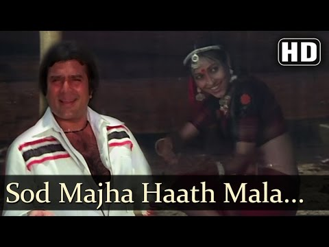 Watch Chhod Maza - Fiffty Fiffty - Rajesh Khanna - Tina Munim - Bollywood Songs - Amit Kumar - Asha Bhosle