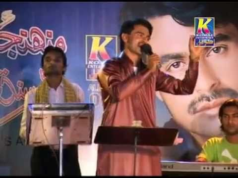 Tokhay Keen Wisare Bhala Maan Chadyan By Aamir Sindhi Album...