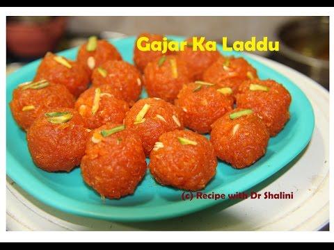Gajar Ka Laddu | Gajar Laddu Recipe | Gajar Ki Mithai | Gajar ka Halwa | Gajar recipe