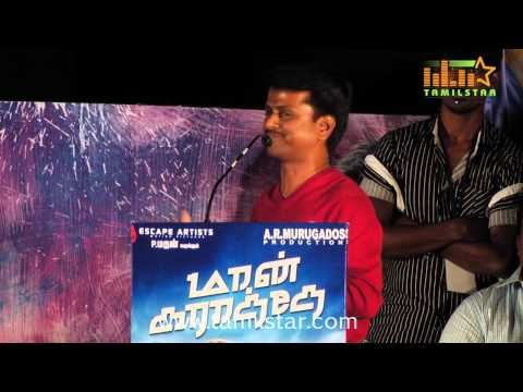 Director AR Murugadoss at Maan Karate Movie Audio Launch Image 1