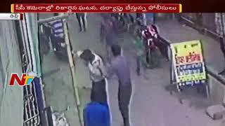 ఢిల్లీ షాప్ ఓనర్ పై గన్ తో దాడి చేసిన ఇద్దరు దుండగులు | NTV
