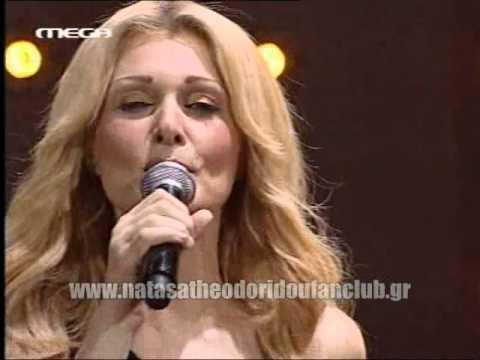 Mia vradia me ti Natasa Theodoridou - Part4