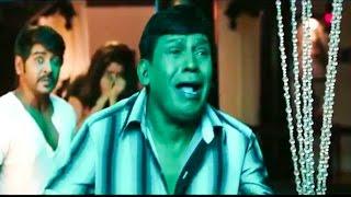 Vadivelu Super Comedy Scenes | Tamil Comedy Scenes | Vadivelu Full Comedy Collection | FUll HD