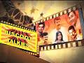 America America 1995 Full Kannada Movie