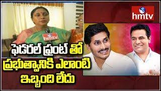 TDP Secretary Anuradha On KTR Jagan Meeting - hmtv - netivaarthalu.com