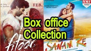 download lagu Box-office Collection : Fitoor Vs Sanam Re gratis