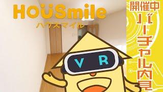 佐古八番町 アパート 1Kの動画説明