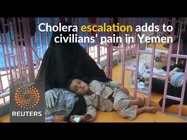 Cholera spread adds to Yemen's misery
