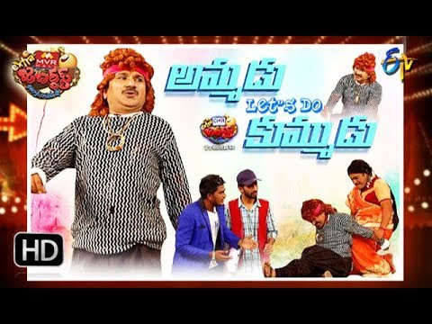 Extra Jabardasth|12th October 2018 | Full Episode | ETV Telugu