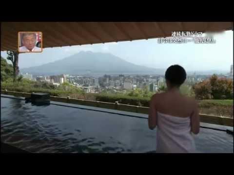 東はるみ(黛英里佳)お宝シーン第1章、入浴篇(鹿児島) - YouTube