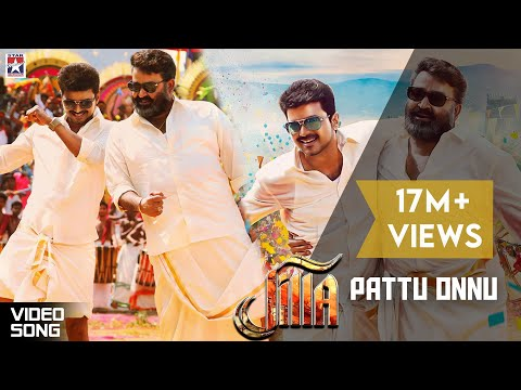 Jilla Movie Songs - Pattu Onnu Song - Mohanlal, Kajal, Vijay video