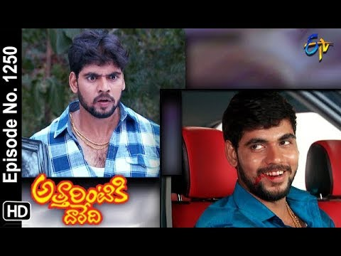 Attarintiki Daredi | 6th November 2018 | Full Episode No 1250 | ETV Telugu