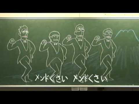 <b>宇田川フリーコースターズ</b> / 富士山 - YouTube