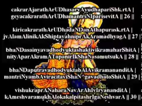 Lalita Sahasranama  (part 1 Of 3) video