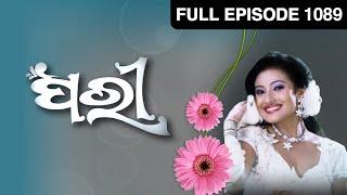 Pari - Episode 1089 - 30th March 2017