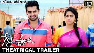 Nenu Sailaja Movie Review and Ratings