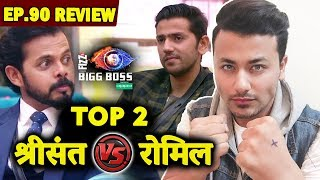Sreesanth Vs Romil | TOP 2 Finalist? | Bigg Boss 12 Ep. 90 Review By Rahul Bhoj