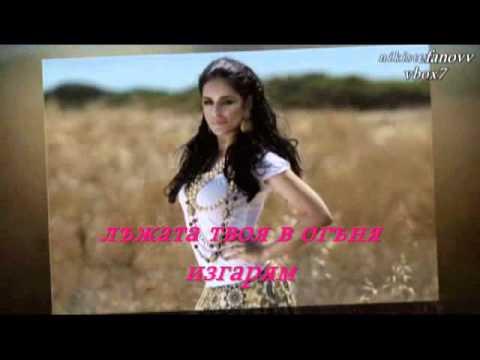 Xristina Salti-Fyge - bulgarian translation