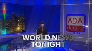 Ada Derana World News Tonight | 16th June 2021