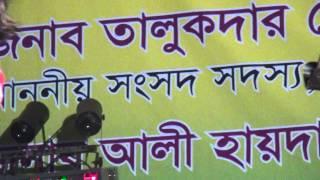 Bukta faitta jay song By Mamtaz bd singer
