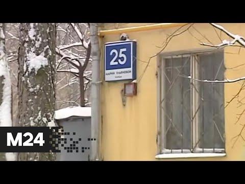 История дома, где снимался фильм Ирония судьбы