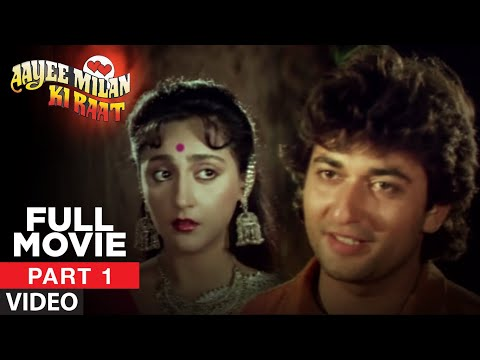 Aayee Milan Ki Raat Movie | Avinash Wadhawan, Shaheen | Part - 1/5