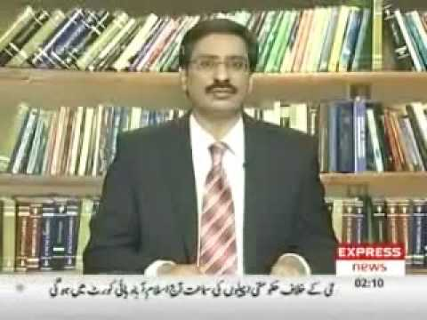 Nuclear Scientist Dr Samar Mubarik Discusses Pakistan's Defence Potential Part1