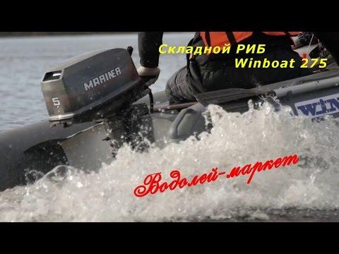 водолей маркет лодки