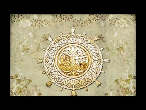 Abdurrahman Onul - Taleal Bedru