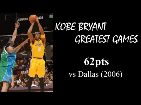 Kobe Bryant greatest games: 62pts in 3 quarters vs Dallas