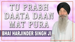 Bhai harjinder singh ji - Tu prabh daata daan mat pura - Atamras kirtan darbar 2001-Part-1