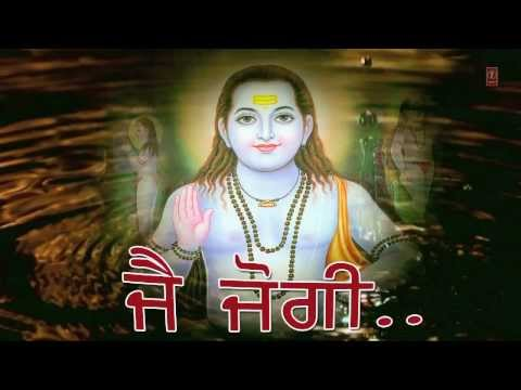 Jai Jogi Di Keh Balaknath Bhajan [full Video Song] I Jogi Da Darbar Bada Hi Sohna video