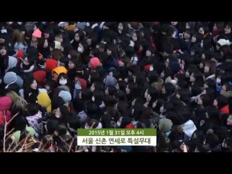 [메이킹 영상] 1/31 서울과 부산에서 열린 EXO(엑소) 팬사인회 비하인드 영상 대공개!