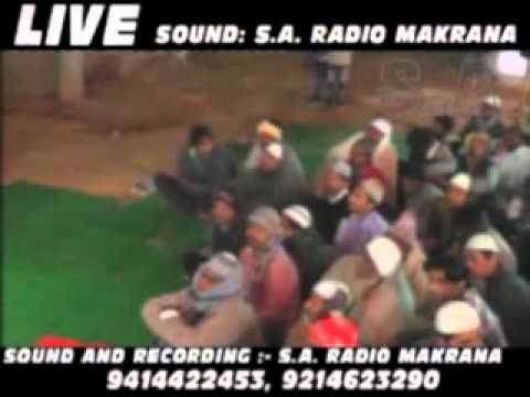 Part 3 Sayed Hashmi Miya New Taqreer (17-11-2013) Makrana Live Programme Sound And Recording S.a. Ra video