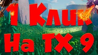 Clash of Clans : ПОТНЫЕ БОИ НА ТХ 9 !