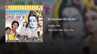 Ki Darshan De Do Na