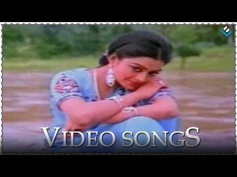 Nee Kokakintha Pulupendhuku Video Song - Donga Mogudu Telugu Movie video