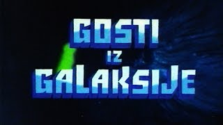 VISITORS FROM THE GALAXY # FILM GOSTI IZ GALAKSIJE # WITH SUBTITLES
