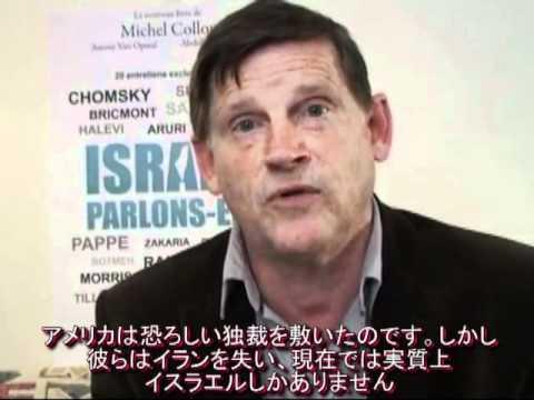 メディアが広めたイスラエルに関する10の嘘