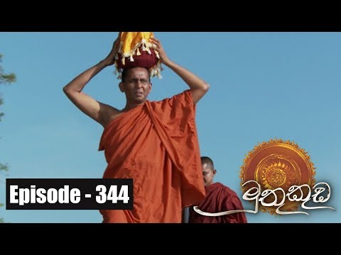 Muthu Kuda | Episode 344 31st May 2018