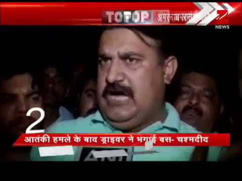 Kashmir :Terror Attack on Amarnath Yatra; 7 pilgrims dead