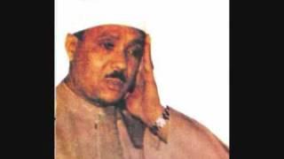 Abdul basit Surat al balad very rare