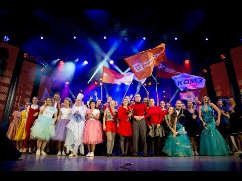Гала-концерт Безнен Заман Альметьевск 21.10.2017.