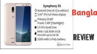 Symphony i15 review ||unbox||hands on review||2018