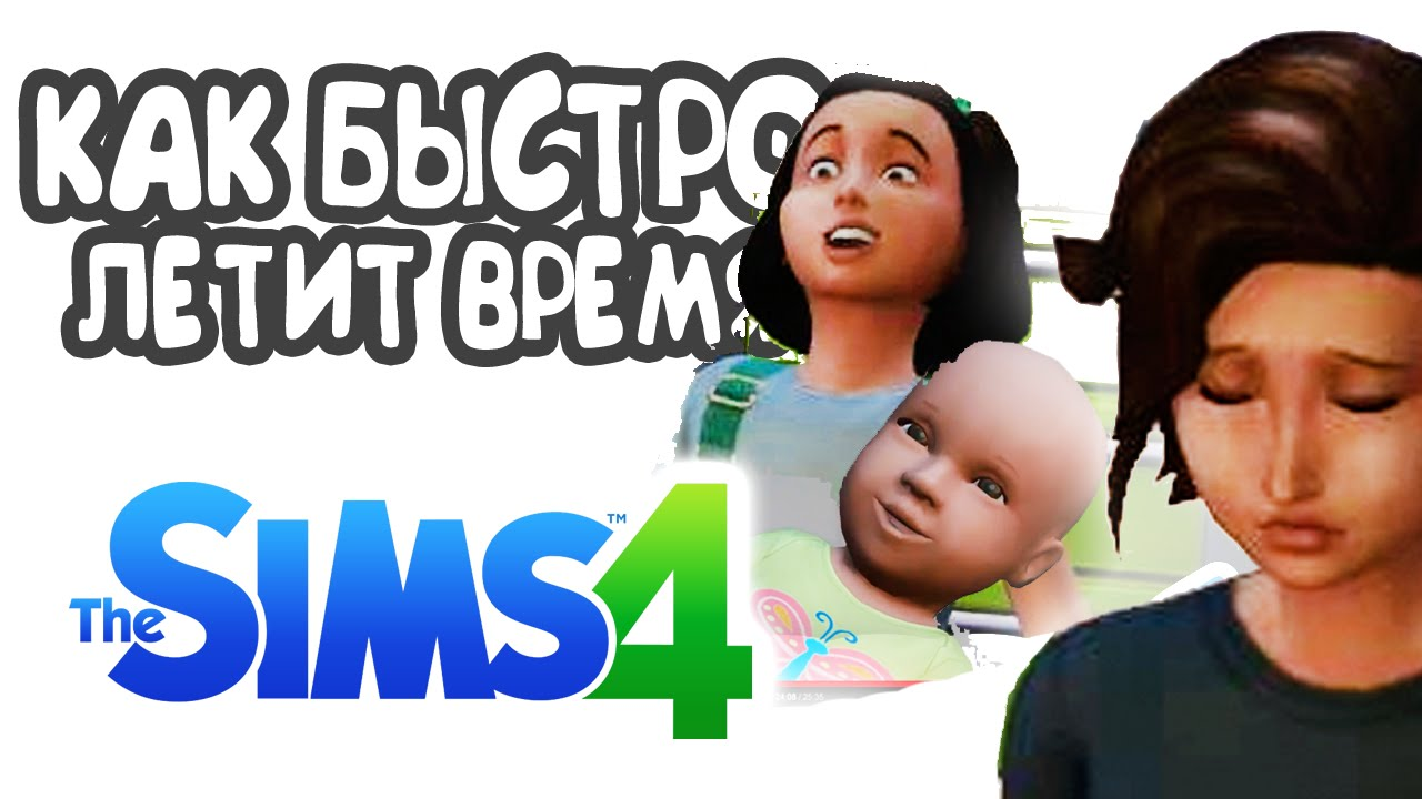 $Приколы про детей 3 годика Семья от Эдгара772. Играем в симулятор жизни,