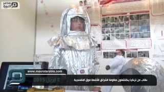 مصر العربية | طلاب من تركيا يكتشفون مقاومة الشرانق للأشعة فوق البنفسجية