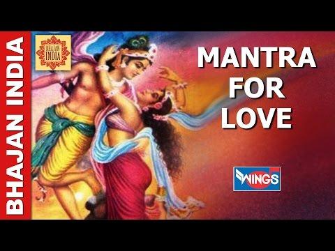 OM Kamadevaya Vidmahe  - Kama (Kamdev) Gayatri - Marriage Life  Love Mantra thumbnail