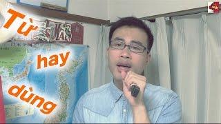 Vlog #17:  Một số từ thường dùng trong cuộc sống hàng ngày || nghĩa samurai chan